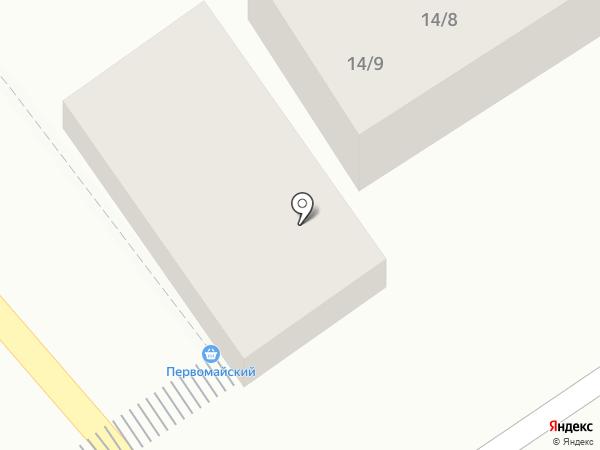 Минимаркет 63 на карте Ессентуков