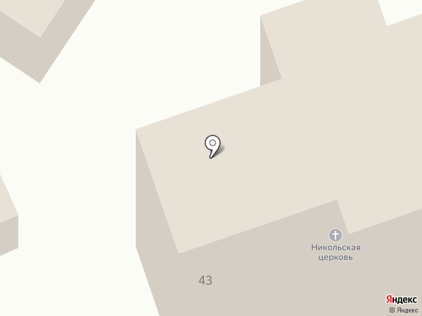 Свято-Никольская церковь на карте Ессентуков