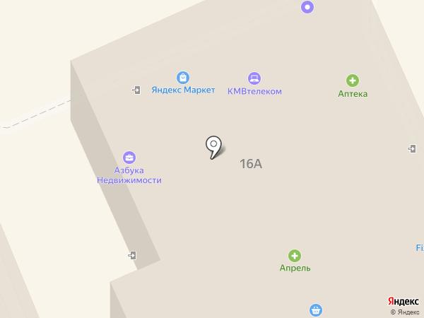 Адора на карте Ессентуков