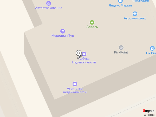 Formoza на карте Ессентуков