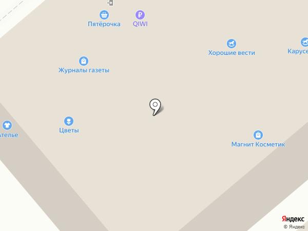 ПК Мастер на карте Ессентуков