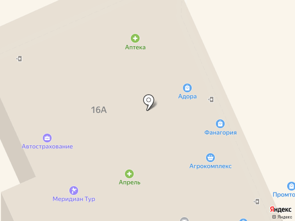 КМВтелеком на карте Ессентуков