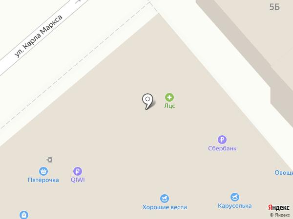 ЛЦС на карте Ессентуков