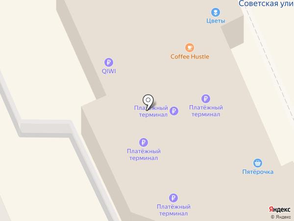 Элит букет на карте Ессентуков