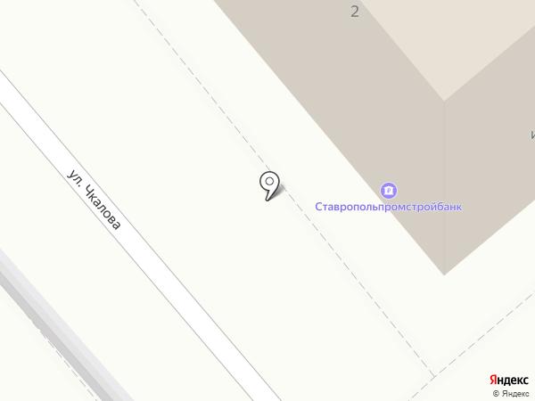 Ставропольпромстройбанк, ПАО на карте Ессентуков