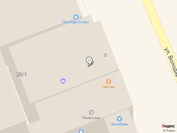 Честер Паб на карте Ессентуков
