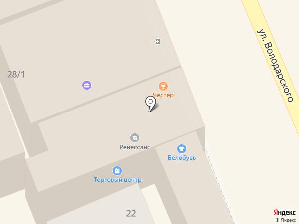 Tupperware на карте Ессентуков