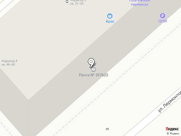 Арэс на карте Ессентуков