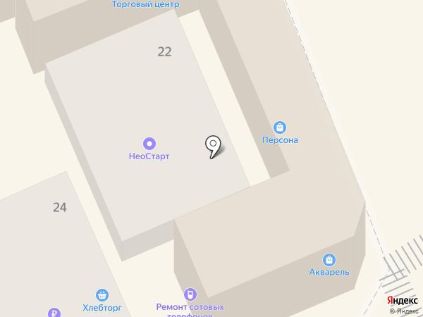 Акварель на карте Ессентуков