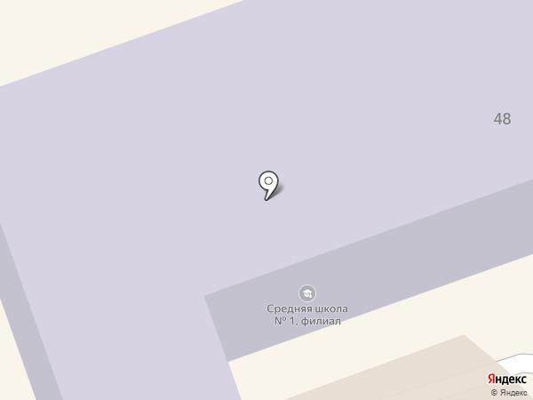 Центр образования на карте Ессентуков