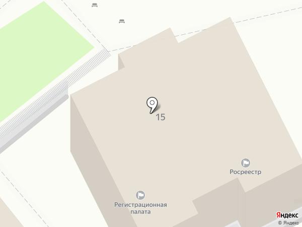 Ессентукский межрайонный отдел Управления Федеральной службы государственной регистрации кадастра и картографии по Ставропольскому краю на карте Ессентуков