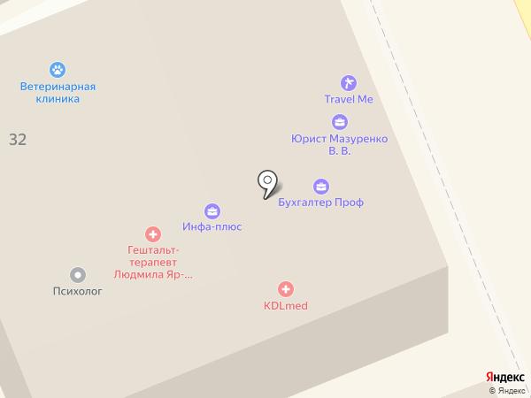 Эмпатия на карте Ессентуков