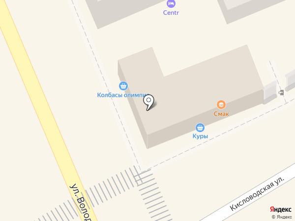 Домашние курочки с Дубровки на карте Ессентуков