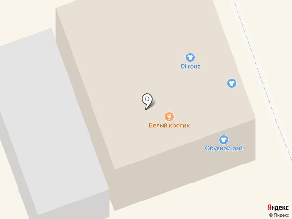 Кама на карте Ессентуков