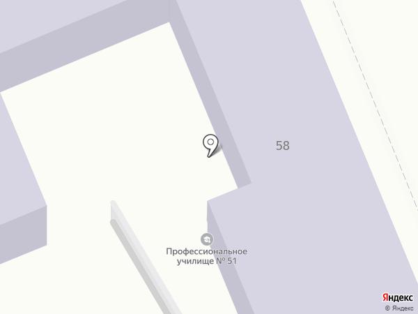 Пятигорский техникум торговли на карте Ессентуков