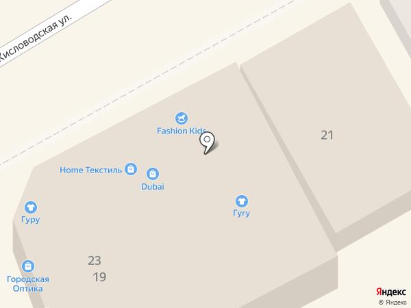 Империя посуды на карте Ессентуков
