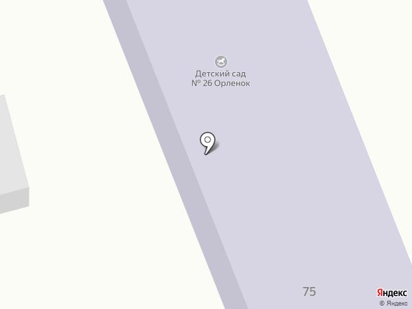 Детский сад №26 на карте Ессентуков