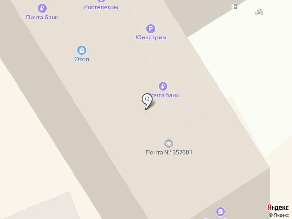 Почтовое отделение на карте Ессентуков