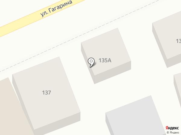 Пирожковая №1 на карте Ессентуков