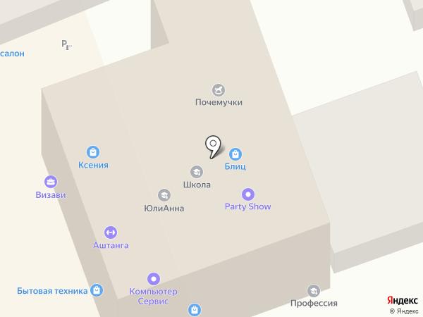 Визави на карте Ессентуков