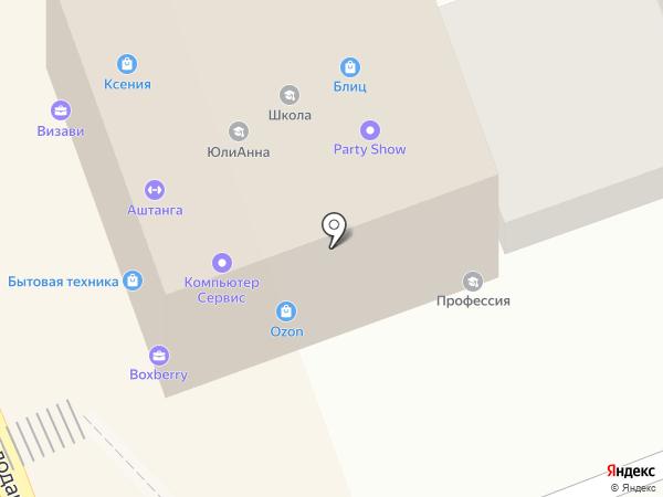 Профессия, НОУ на карте Ессентуков