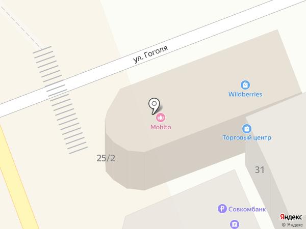 Валин-Текс на карте Ессентуков