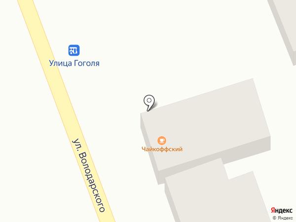 Бухгалтерская компания на карте Ессентуков