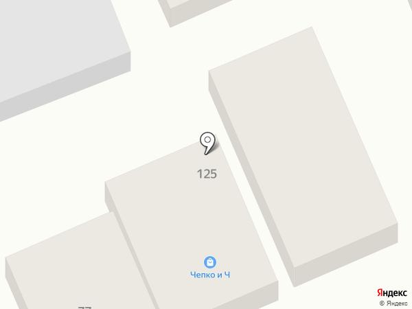Чепко и Ч на карте Ессентуков