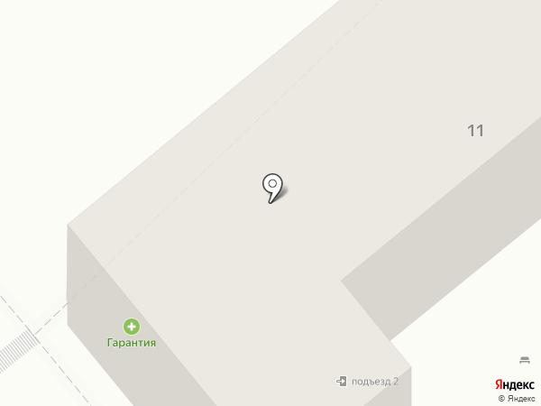 Гарантия на карте Ессентуков
