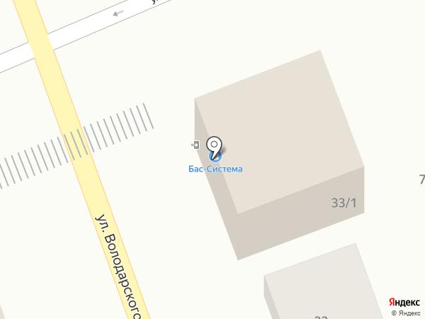Бас-Система на карте Ессентуков