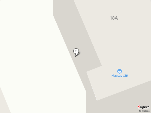 Городская цирюльня на карте Ессентуков