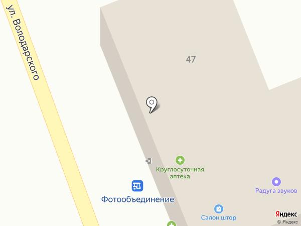 Витражи на карте Ессентуков