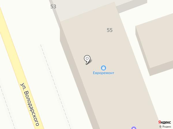 Единый расчетно-кассовый центр на карте Ессентуков