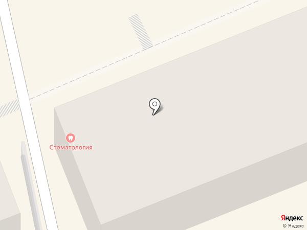 Стоматологическая клиника на карте Ессентуков