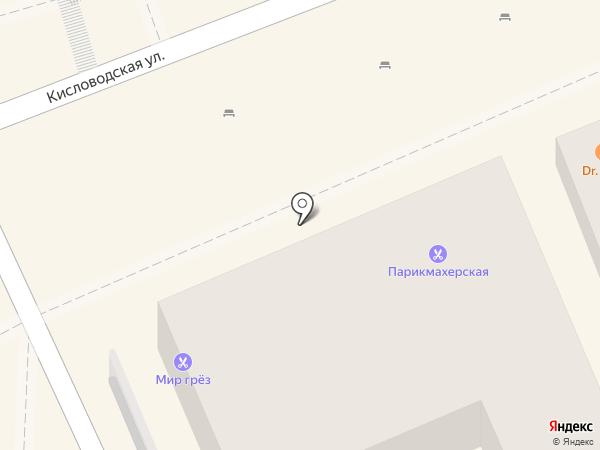У Татьяны на карте Ессентуков