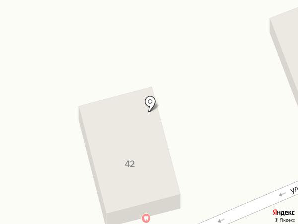 Стоматологический кабинет на карте Ессентуков