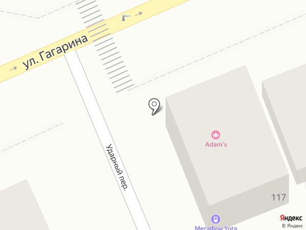 Магазин товаров для художников на карте Ессентуков
