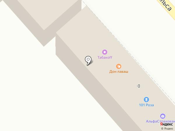 Александрия на карте Ессентуков