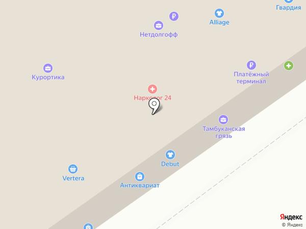 Антикварный салон на карте Ессентуков