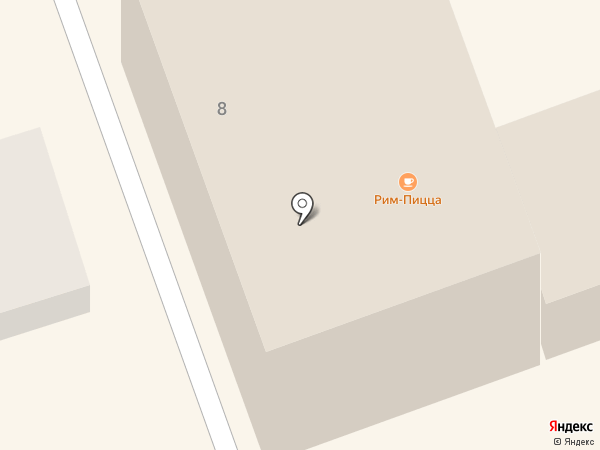 Рим на карте Ессентуков