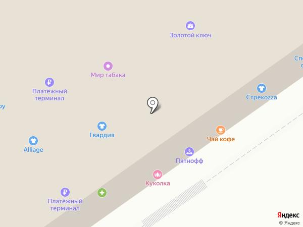 Куколка на карте Ессентуков