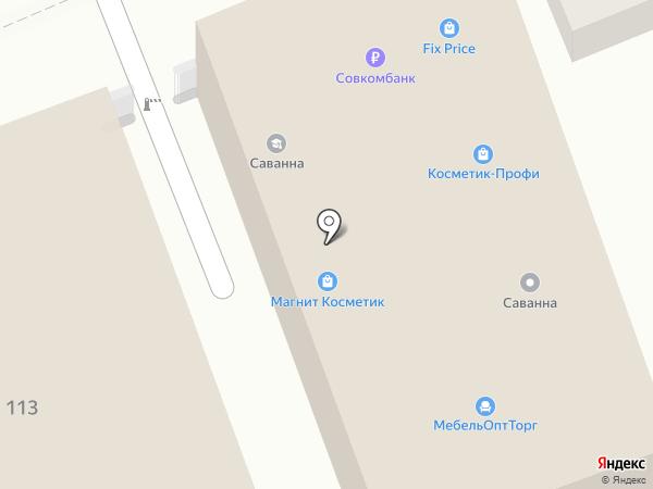 Санги Стиль на карте Ессентуков