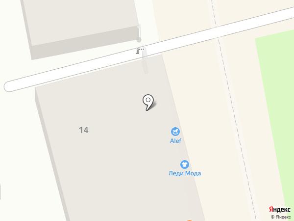 Сувенирная лавка на карте Ессентуков