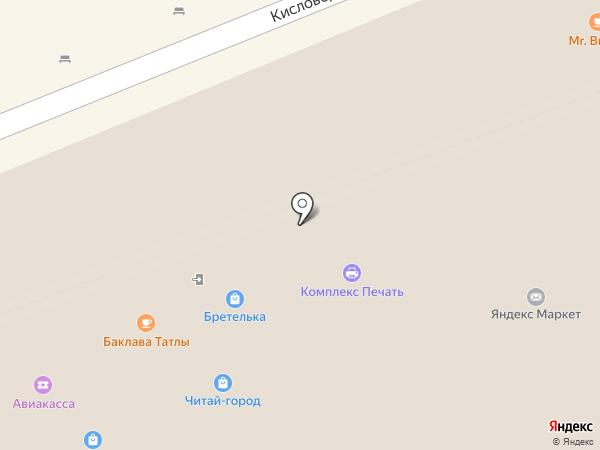 СВ на карте Ессентуков