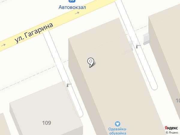 Лия на карте Ессентуков