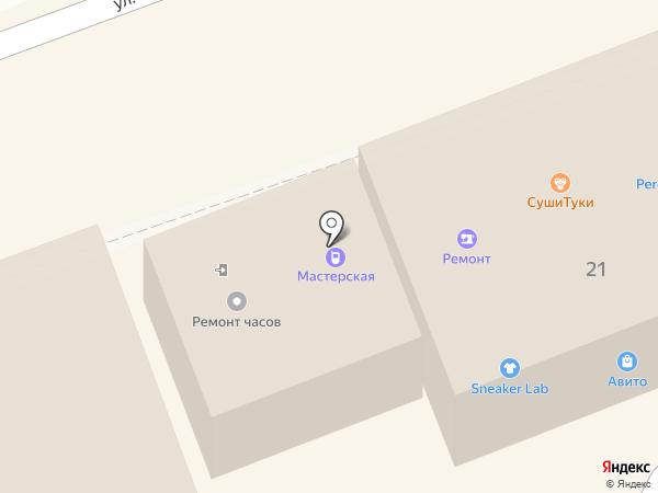 Мастерская по изготовлению ключей на ул. Титова на карте Ессентуков