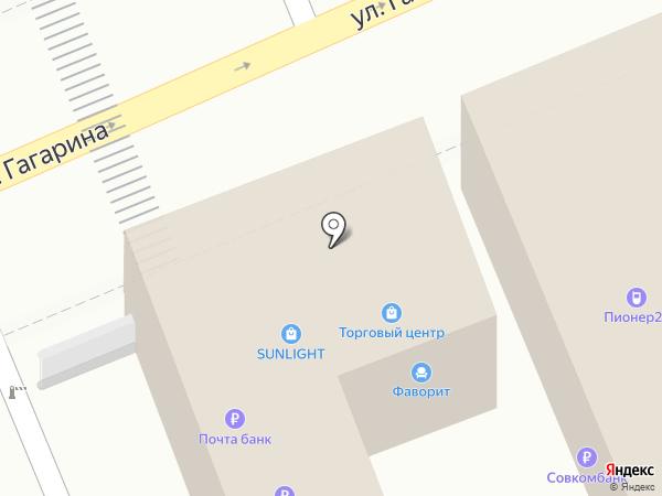 Банкомат, Почта Банк, ПАО на карте Ессентуков
