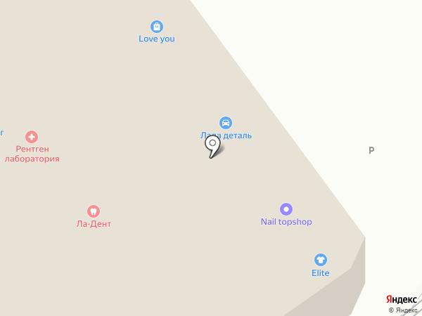 NAIL TOPSHOP на карте Ессентуков