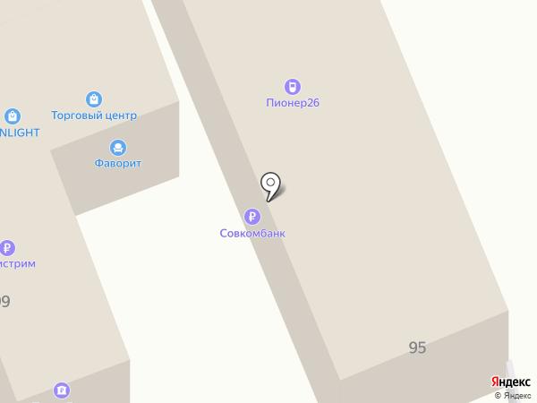 Viva деньги на карте Ессентуков