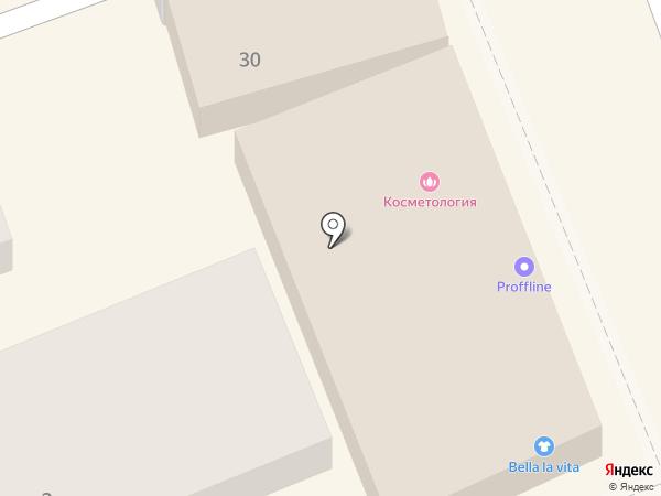Дамское белье на карте Ессентуков